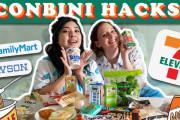 海外の人「日本に行ったとき試せばよかった…!」日本のコンビニ食材ハックを紹介した動画に興味津々