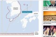 韓国人が英BBCの記事から「竹島」表記を削除するように要請した結果…=韓国の反応