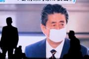 米国人「韓国よりも日本の方がコロナにうまく対応している」=韓国の反応