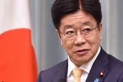 【WTO】マスコミ「なんで韓国支持しないのか!」加藤官房長官「知らね・・・」【韓国の反応】