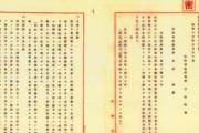 韓国紙「慰安婦 ... 日本政府の露骨な介入の証拠発見」
