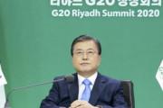 ワクチン未確保の文大統領、G20で「ワクチンや治療薬は公平に普及しなければならない」呼びかけ=韓国の反応