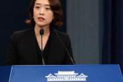 韓国大統領府が「日本の立場変化がなければ、GSOMIA終了決定を撤回することはない」の立場を再確認 韓国の反応