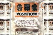 「ご飯と牛丼の素があれば食事が完成なんだぜ」外国人が考える冷凍食品は何か