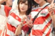 【画像あり】韓国人「日本はラグビー強国だ!」日本でラグビーW杯を記念する美少女恋愛ビデオが撮影される!