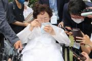元慰安婦イ・ヨンスさんが「日本から謝罪と賠償を受けろ!」と9年前、外交部長官を怒鳴りつけていた‥イ・ヨンス氏、国会人事聴聞会に出席したい意思を明らに