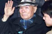 韓国裁判所、差し押さえた日本企業の資産売却手続き開始…現金化して強制徴用被害者に賠償金支給=韓国の反応