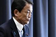 【韓国の反応】麻生、日韓通貨スワップについて、「頭を下げてお金を貸す人間なんていない」