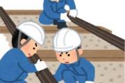 海外「見習いたい!」日本と北米の工事スピードのあまりの差に海外が超感動