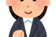 海外「ありがとう!」日本の職人から台湾へ向けた思いやりに台湾人が超感動