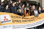 韓国人「国民の税金で穴埋め?」韓国政府、日本企業の代わりに徴用訴訟原告に賠償の可能性