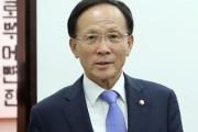 駐米韓国大使「米国は韓日関係が改善しない原因が日本の強硬な態度にあることを理解している」=韓国の反応