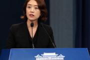 韓国政府「GSOMIA終了を撤回することはない!!」自国の立場を再度強調し、破滅に向かう模様-韓国の反応