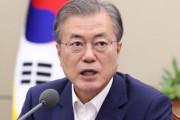韓国人「3年前に現在の文在寅の姿を予言し見事的中させた日本人」