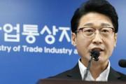 韓国人「日本が韓国を完全無視!」韓国政府が日本をWTOに提訴か?輸出規制撤回要請を日本が事実上無視する 韓国の反応