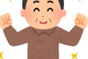 海外「ありがとう日本!」日本で完全回復した英国人肺炎感染者に海外が感動
