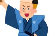 海外「すごい人たちだ!w」日本好き外国人が韓国人たちの行動に物申して大騒ぎ