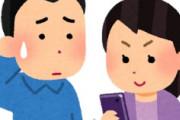 海外「趣味がいい!」日本のアニメを真面目に語りだす世界一の大富豪に海外がびっくり仰天