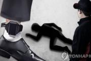 【悲報】韓国人「韓国で凶悪犯罪が多発!」韓国の女性「家を出るのが怖い」 韓国の反応