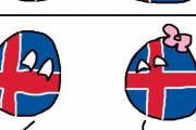 【アイスランド】アイスランドの書【ポーランドボール】