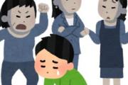 海外「英国人で恥ずかしい!」日本人を差別する英国人に海外から怒りの声が殺到中