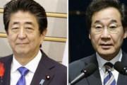 安倍・李洛淵首相会談、24日開催の見込み…時間は10分間=韓国の反応