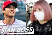 海外「こんな才能をくれた日本に感謝!」大谷選手の大リーグでの活躍、日本人はどう思ってる?インタビュー動画に注目