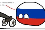 【スウェーデン】ロシアより愛を込めて【ポーランドボール】
