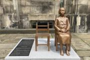 日本政府、ドイツの博物館に設置された少女像撤去要求=韓国の反応
