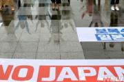韓国人「韓国で日本車レクサスの人気が復活!」日本不買運動はもう終わり?日本車販売増をあざ笑う日本 韓国の反応