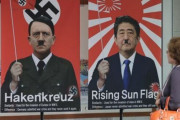 東京オリンピック「旭日旗攻防」ヨーロッパに拡散=韓国の反応