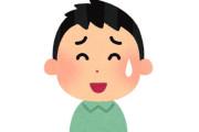 韓国人「文大統領は退任後刑務所に行くと思う」←これwwwww