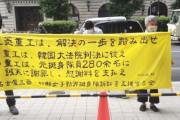 韓国人「裁判所、戦犯企業三菱重工の国内財産を強制売却へ」→「日本が報復して来たらどうする?」 韓国の反応