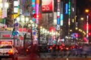 【韓国の反応】「日本国内の経済力に対する悲観論が増加」という調査結果に韓国の反応「内需市場の規模が違う。日本は輸出をしなくても食べていける国。」