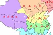 韓国人「なぜ中国南方人は親日的で、北方人は反日的なのか、分析してみた」