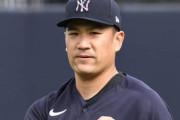 アメリカ人「日本人への人種差別だ」田中将大がコロナ以外でも身の危険を感じて日本に帰国