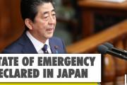 海外「1兆ドルだって!?」日本でも発令された緊急事態宣言、そして景気刺激策を海外メディアが報道
