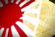 「韓国が旭日旗を政治的に利用」日本のテレビ番組で居直り暴言飛び出す=韓国の反応