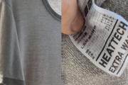"""【中国の反応】ヒートテックに何故""""半袖""""が存在するのか、意味がわからない中国人多数「暖めたいのか…暖めたくないのか??」"""