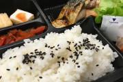 台湾人「なんで日本人は冷たい弁当食べるの?」「日本の米は冷めても美味しいから」 台湾の反応