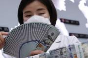 日本円が緊急に必要な状況ではないが日本とスワップ結ばねば!韓国に金融危機が来る!韓国の外貨準備高が急減 韓国の反応