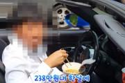 【悲報】韓国人「借金地獄に陥った韓国人の『カープア』生活が悲惨すぎる‥」日常生活に困難をきたしカップラーメン暮らし 韓国の反応