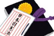 海外「韓国も認めてた!」日本政府が語る「旭日旗の真実」に海外が興味津々