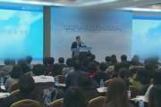 韓国政府、海外就職説明会から日本を除外=韓国の反応