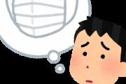 【韓国の反応】自民・高鳥修一氏がコロナ感染、国会議員で初…韓国人「これが神の思し召し」