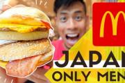 日本マクドナルド限定!月見バーガー 海外の反応