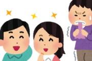 海外「マジかよ!」NZより日本を選んだジェイミー・ジョセフHCにNZ人たちが絶賛嫉妬中