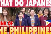 海外「みんな正直だね!」日本人のフィリピンに対するイメージについてインタビュー!