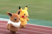 海外「これが東京オリンピックで見たかったんだ!」イーブイVSピカチュウのレースがとにかくカワイイ
