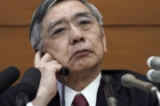 【韓国の反応】日銀総資産が690兆円超え、21.2%アップ!韓国人「国力が違う、話にならない」